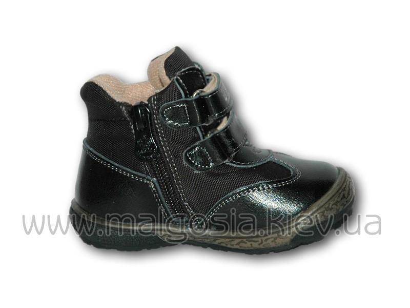 Итальянская Обувь Интернет Магазин Мытищи