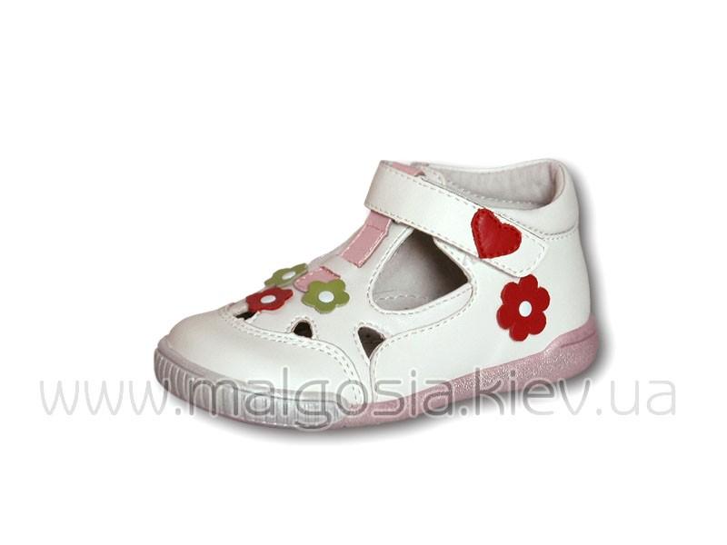 Немецкая Обувь На Кожевнической