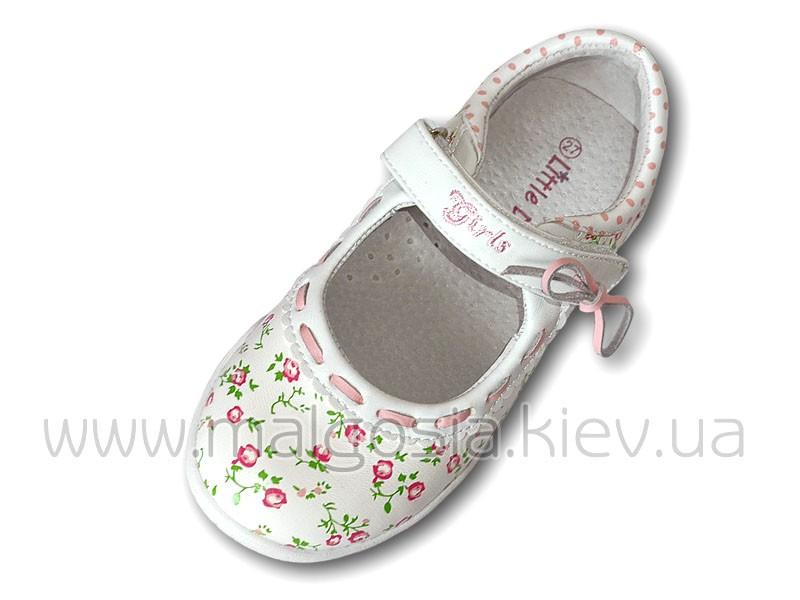 Нарядные Туфли Для Девочек На Каблуке